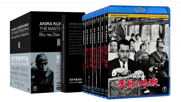 黒澤明監督作品 AKIRA KUROSAWA Blu-ray Disc Collection III