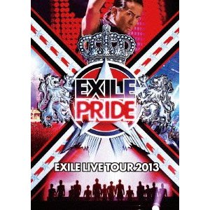 EXILE LIVE TOUR 2013 EXILE PRIDE DVD 3枚組
